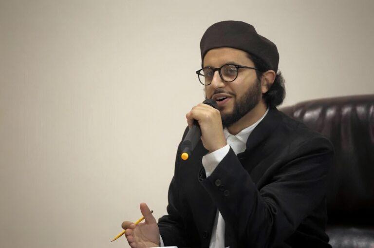 Sydney Muslim Conference (via Facebook)